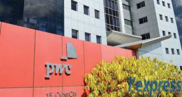 Le cabinet d'audit PwC réclame Rs 100 millions à la Financial Services Commission.