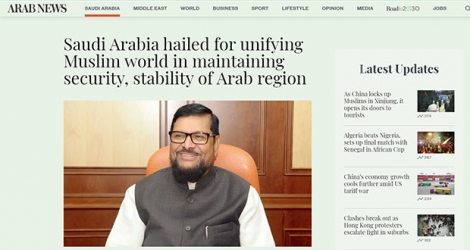 Capture d'écran de l'article d'Arab News avec SHowkutally Soodhun.